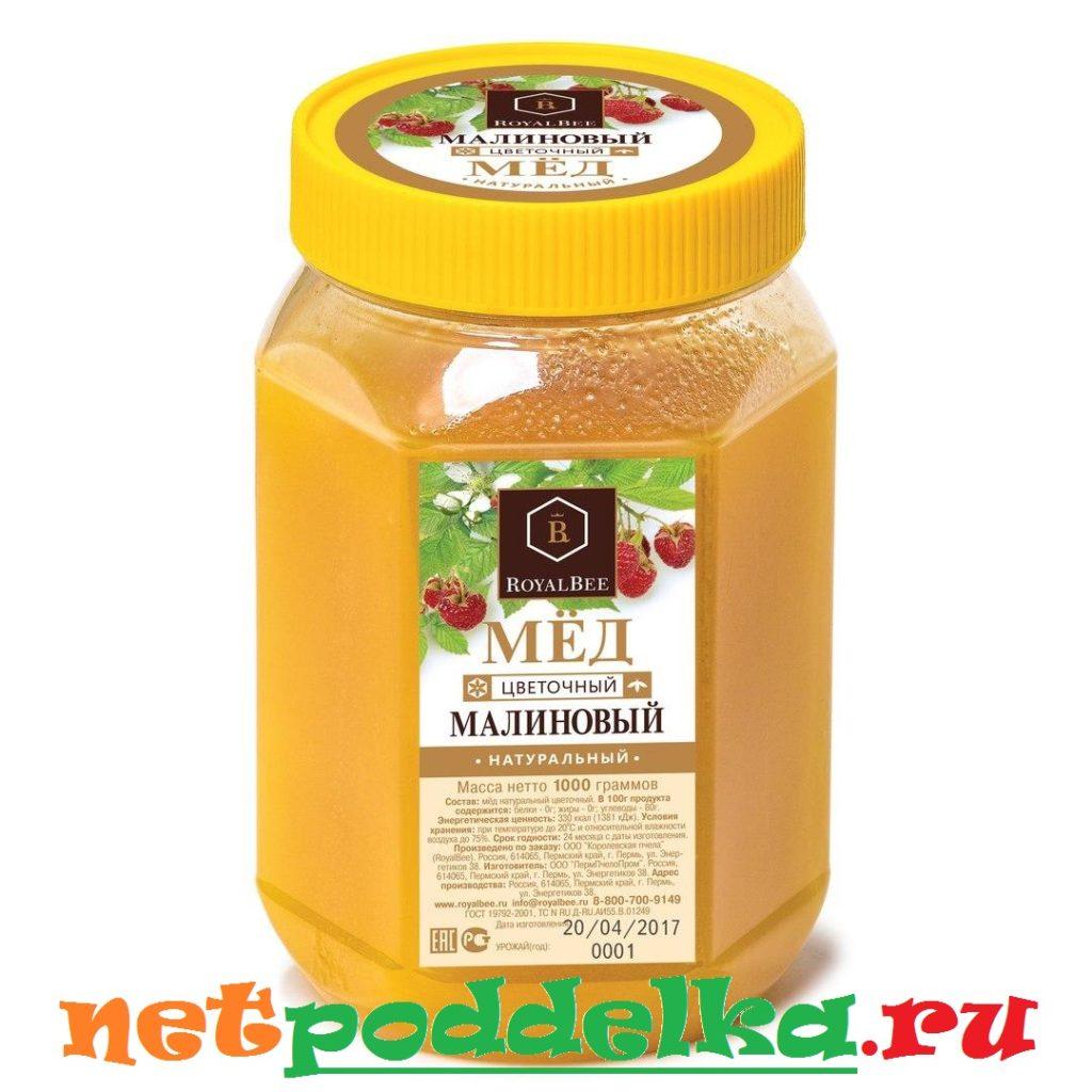 Чрезмерно темный малиновый мед