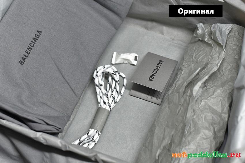 Фирменная упаковка