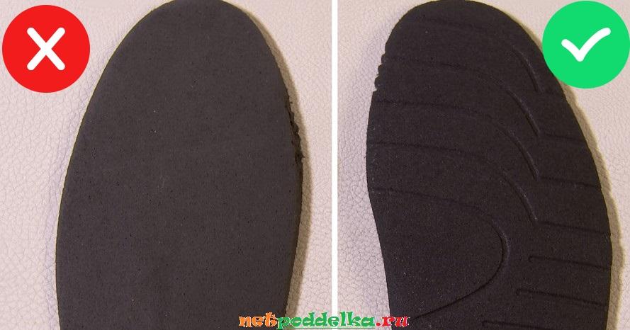Носок стельки