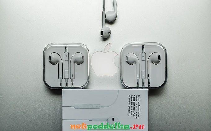 Определение оригинальных и поддельных EarPods