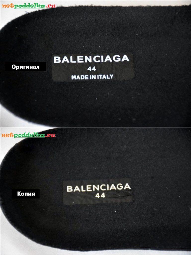 Осмотр надписи с названием бренда на стельках