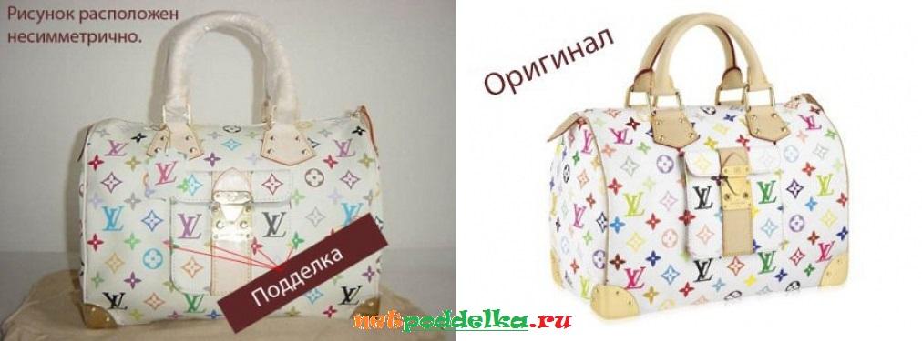 Поддельная и оригинальная сумки