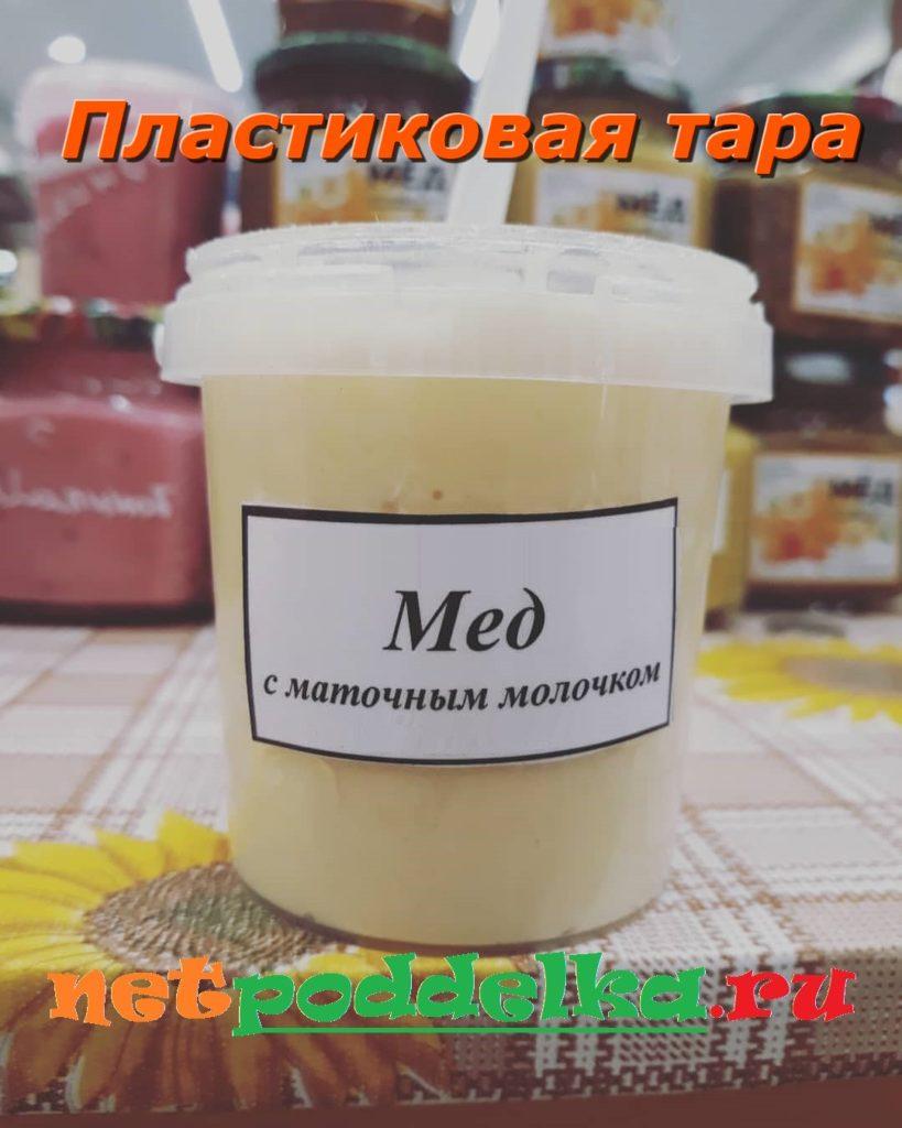 Поддельный мед с молоком