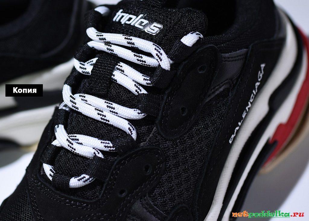 Шнурки