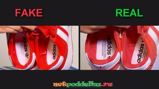 Фальшивка, которая правильно копирует расположение надписи Adidas на стельке