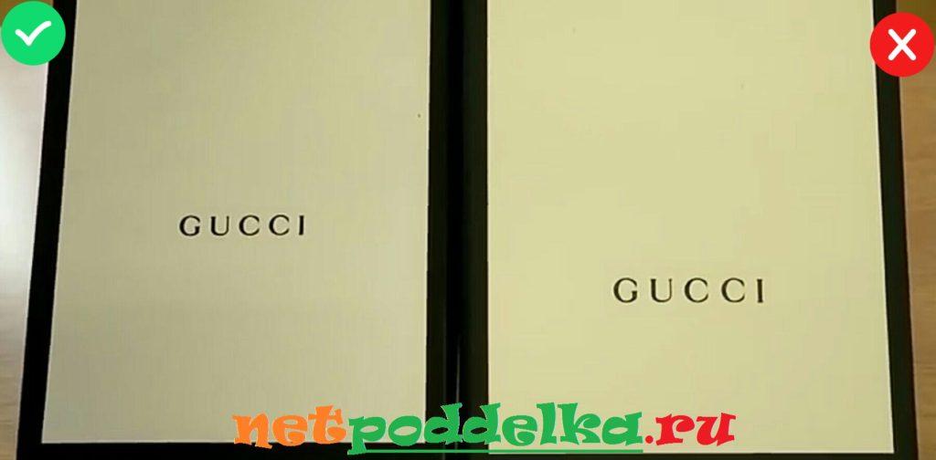 Фальшивка со сдвинутой вниз надписью Gucci
