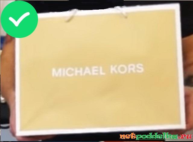 Фирменный пакет для упаковки сумок