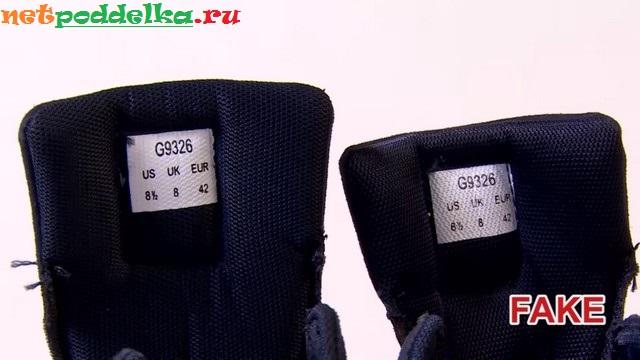 Форма язычка подделки кроссовок Puma