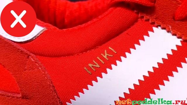 Надпись Iniki у подделки