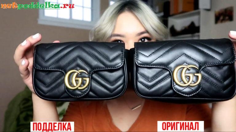 Оригинальная и поддельная сумки Gucci
