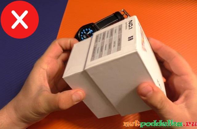 Открытие коробки реплики