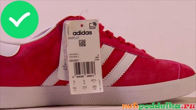 Отрывная бирка оригинальных кроссовок Adidas