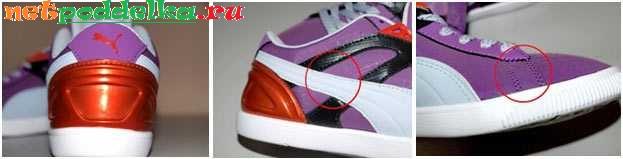 Первичный осмотр кроссовок для проверки их подлинности