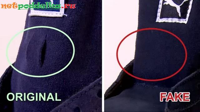 Прорезь для шнуровки