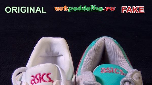 Проверка кроссовок на то, как они держат форму