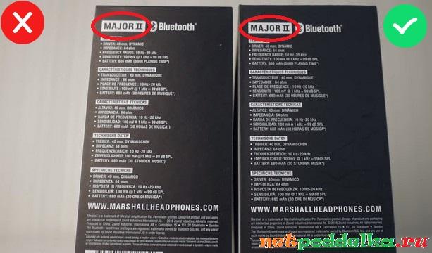 Разница шрифтов надписи Major II