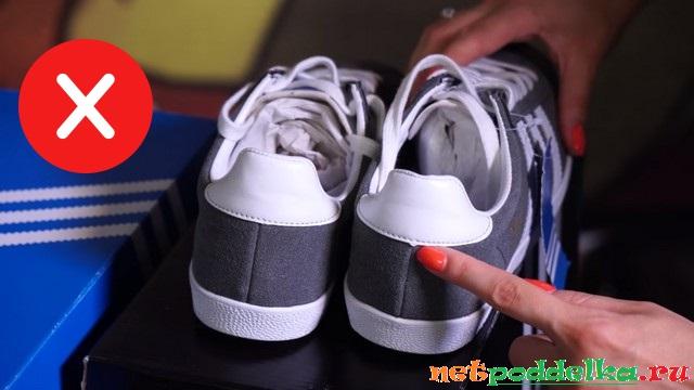 Разница в форме элементов пятки поддельных кроссовок