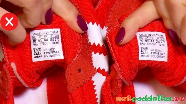 Реплика с разными номерами на правом и левом кроссовке