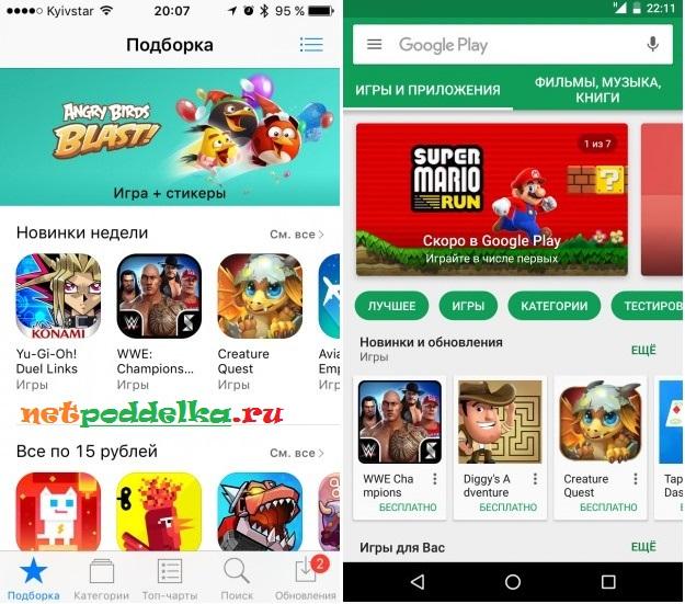 Сравнение App Store и Google Play