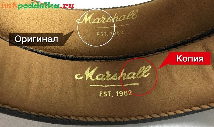 Сравнение надписей бренда