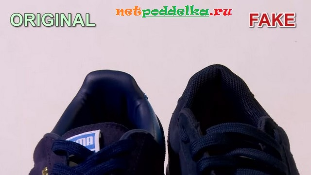 Сравнение пяток кроссовок, которые только изъяты из коробки