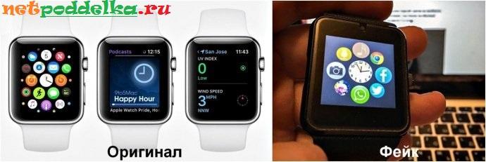 Сравнение программной оболочки оригинальных и поддельных Watch