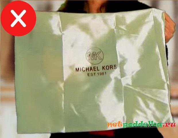 Упаковка подделки