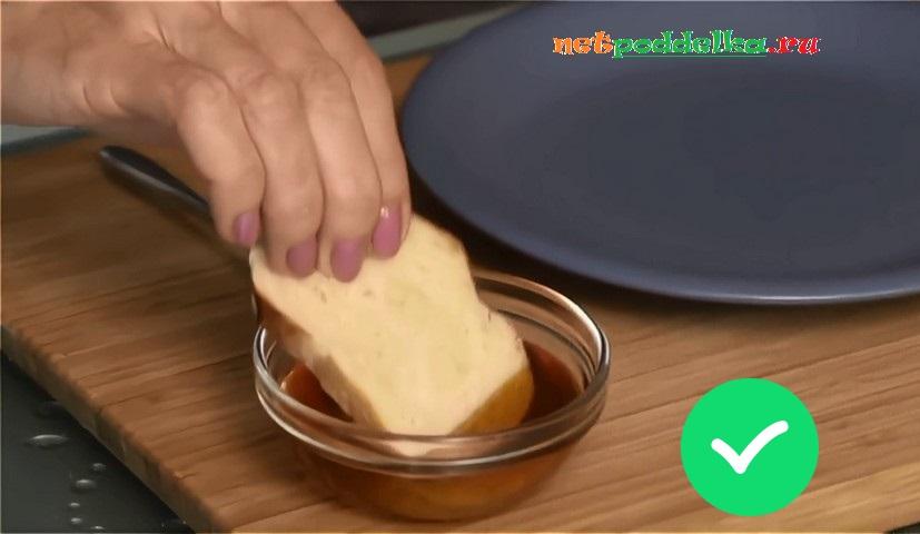 Макание хлеба
