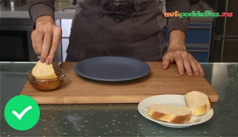 Проверка пчелопродукта хлебом