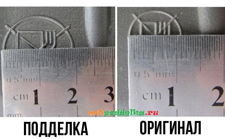 Сравнение размеров значков на дне