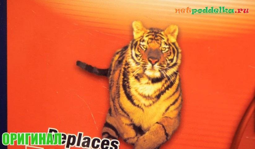 Тигр без тени