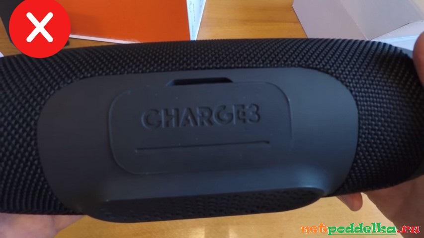 Charge 3 подделка