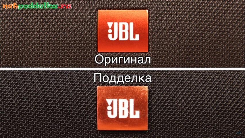 Логотип у JBL Xtreme