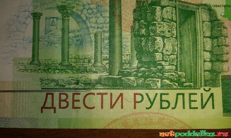 Место нахождения надписи «ХЕРСОНЕСТАВРИЧЕСКИЙ»