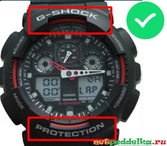 Надписи «G-SHOCK» и «PROTECTION»