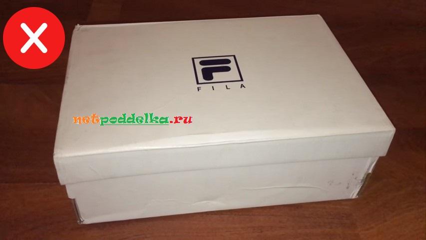 Помятая коробка у подделки