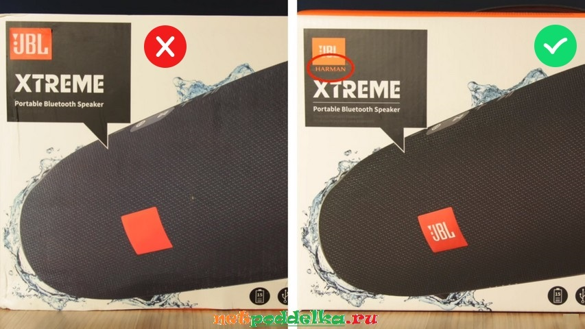 Производитель JBL Xtreme