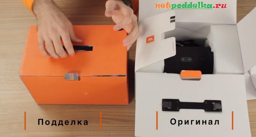 Сравнение упаковок