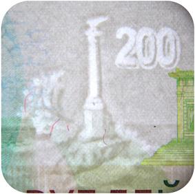 Водяной знак «Памятник затопленным кораблям»
