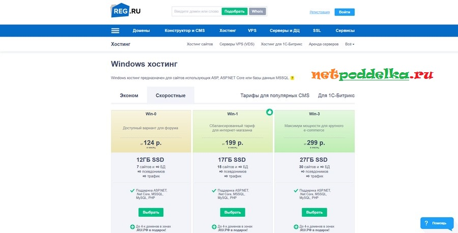 Эконом вариант на Windows