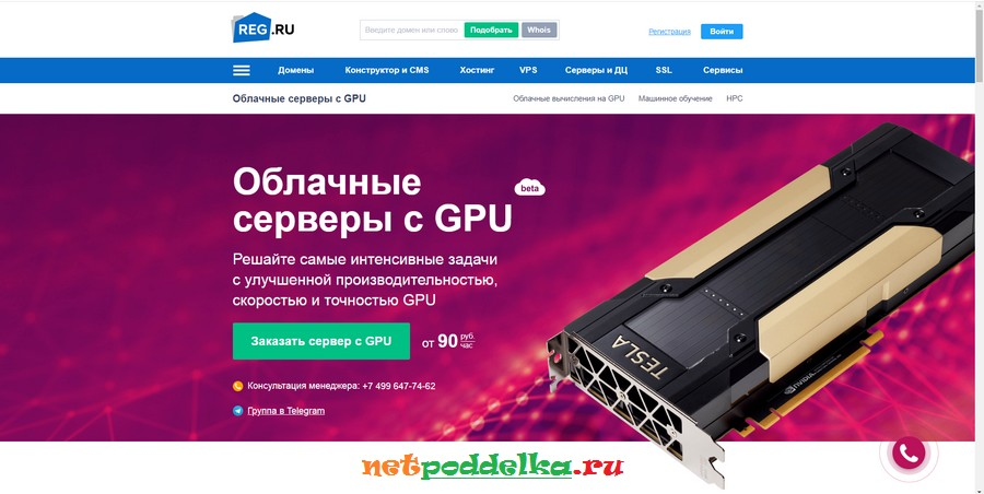 Сервер с CPU