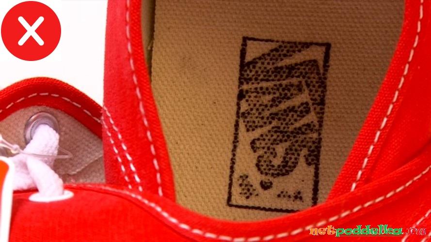 Логотип у подделки