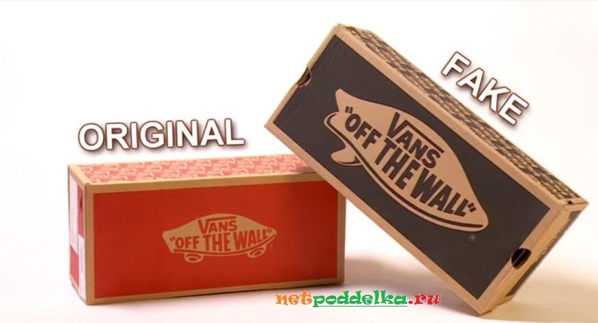 Осмотр коробки