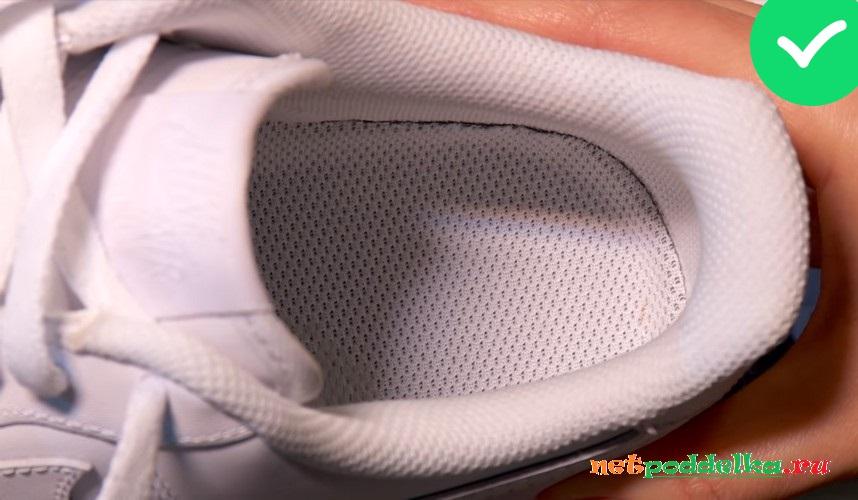 Осмотр кроссовка внутри