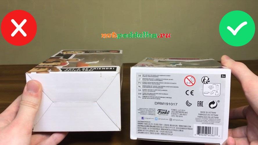 Отсутствие надписей на дне упаковки