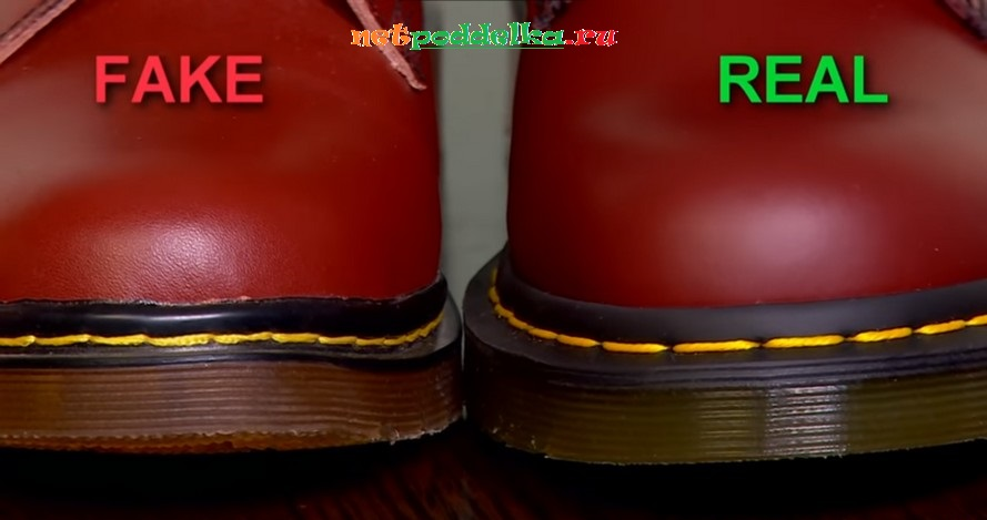 Сравнение швов и подошвы