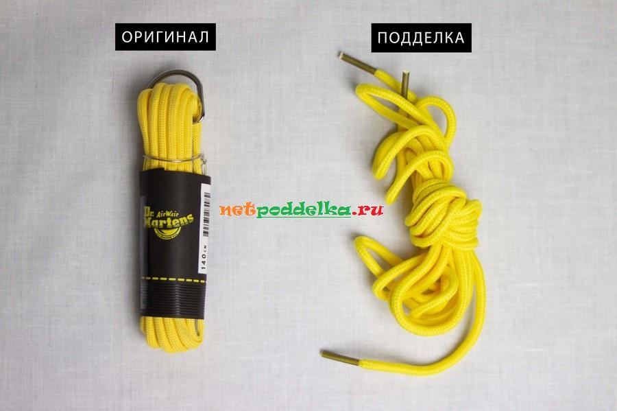 Запасные шнурки