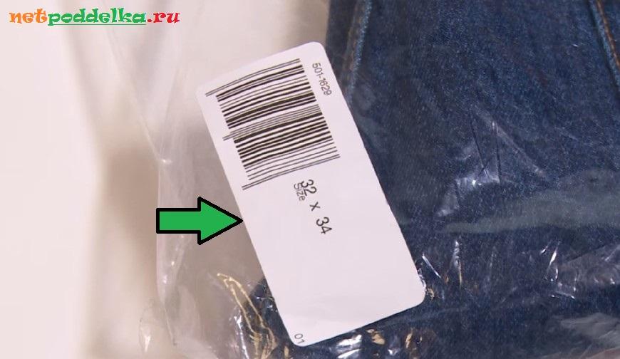 Наклейка на упаковке