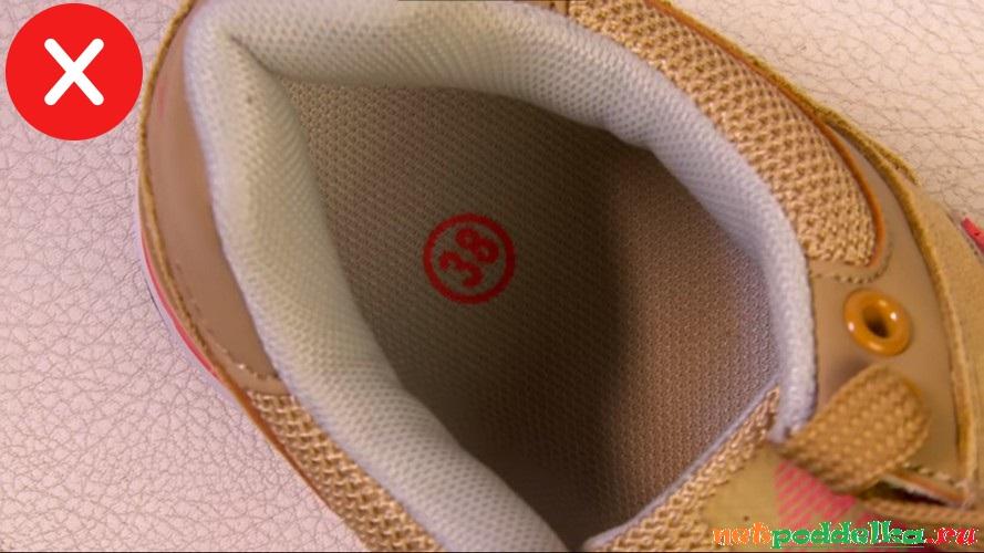 Размер кроссовок