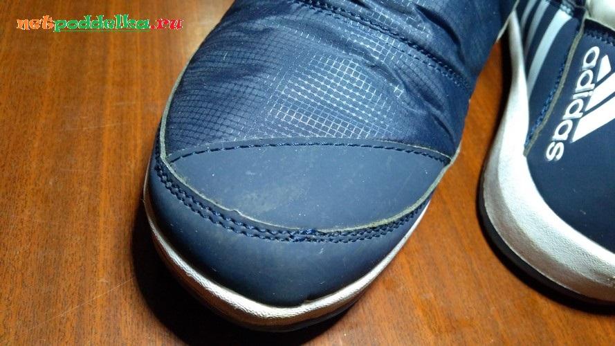 Носок с дефектами